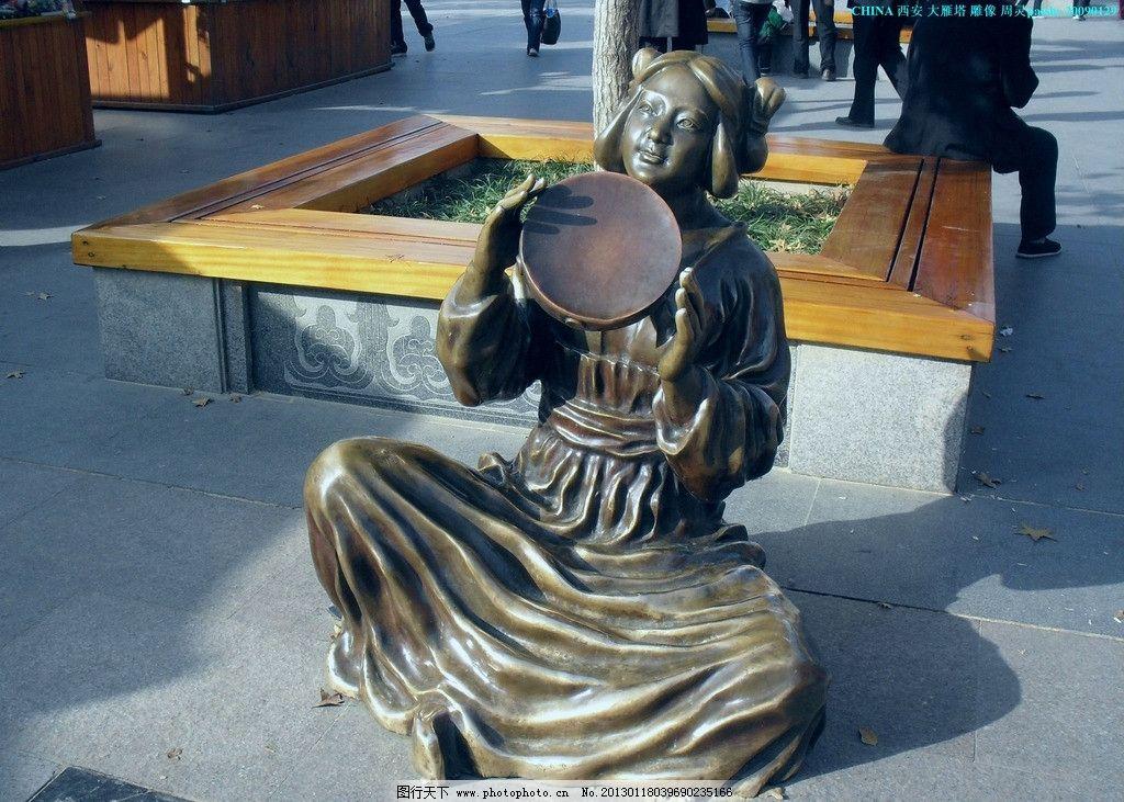 西安大雁塔 景区雕像 园林建筑 建筑雕像 文化雕像 古艺人雕像 广场