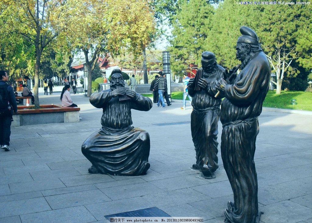 西安大雁塔 景区雕像图片