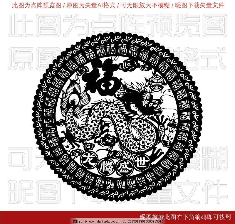 图案 底纹边框 吉祥花纹 中国风花纹 民族风花纹 复古花纹 圆 圆形 圆