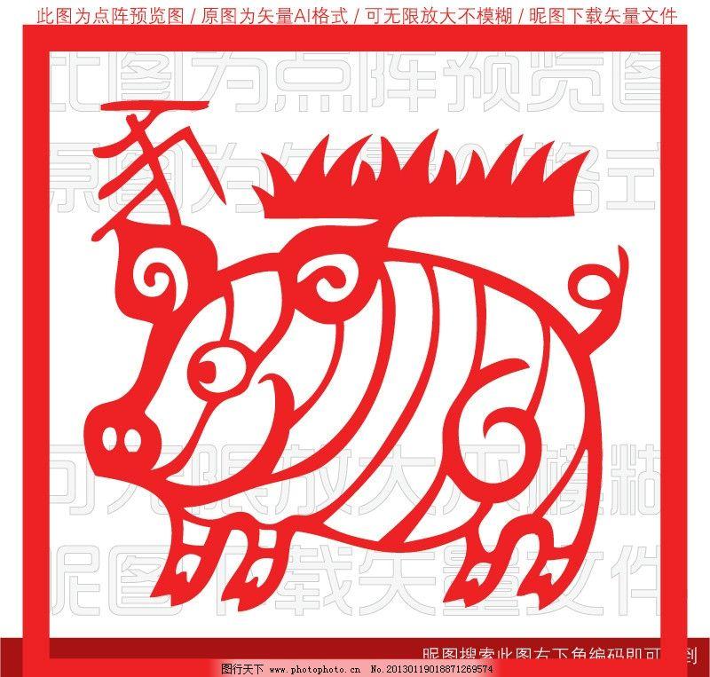 民族风动物花纹 猪图片
