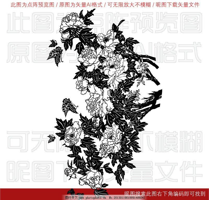 牡丹花 线稿 水墨 水墨画 黑白 黑白画 单色 中国风 印花 贴膜 车贴