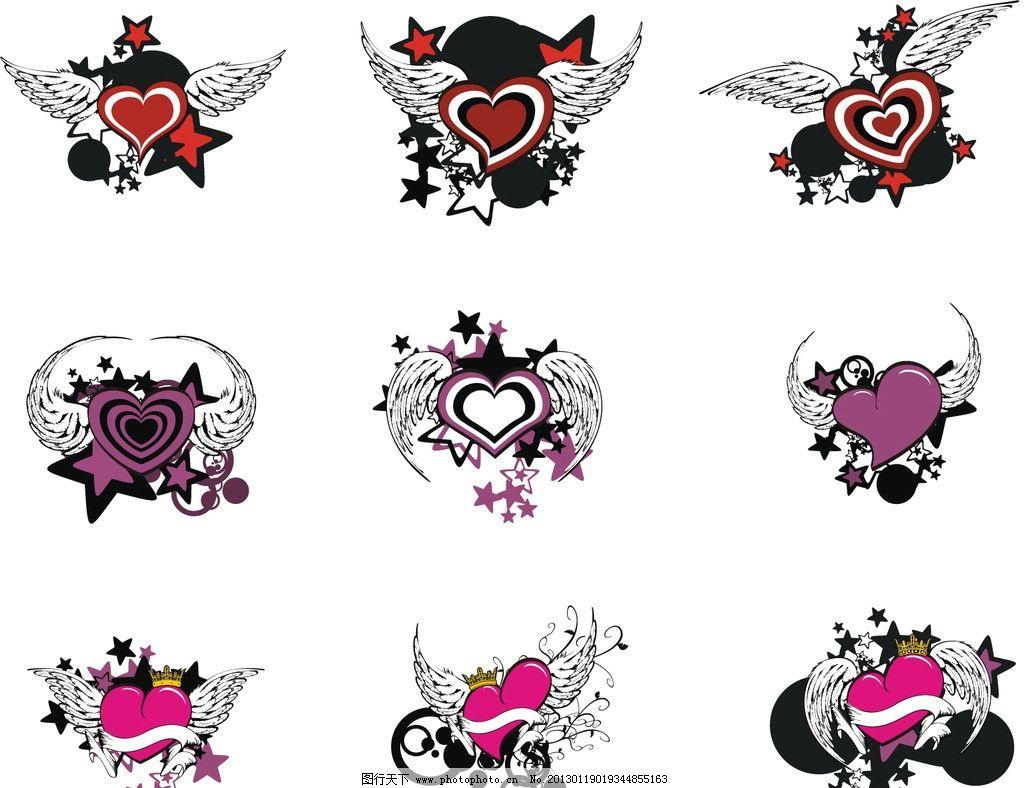 纹身 花纹 时尚花纹矢量素材 爱心 心型 心形 情人节 红桃心 花边