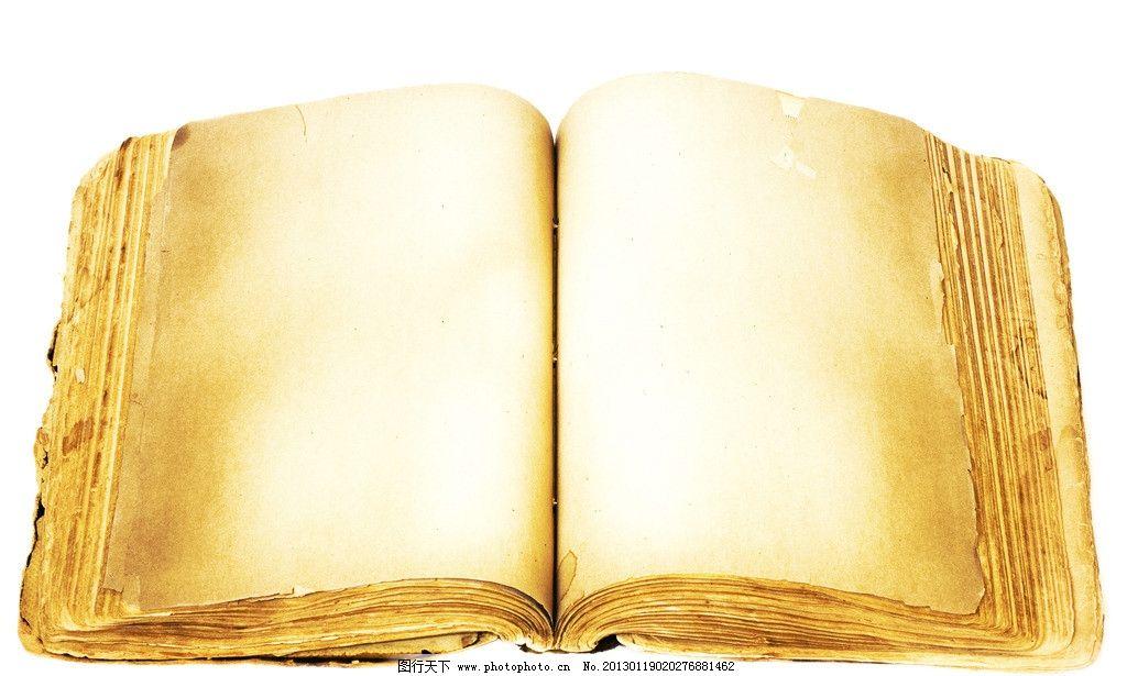 旧书 书本 书籍 旧 泛黄 破烂 背景 背景底纹 底纹边框 设计 240dpi图片