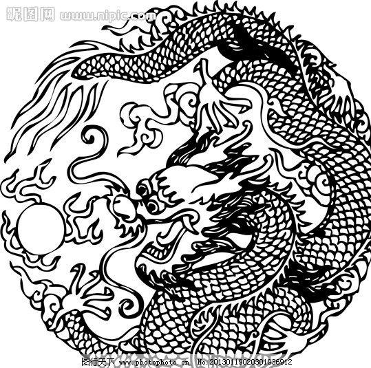 中式图案 中式纹样 花纹 龙凤呈祥 中式花纹 古典 传统 二龙戏珠 花纹