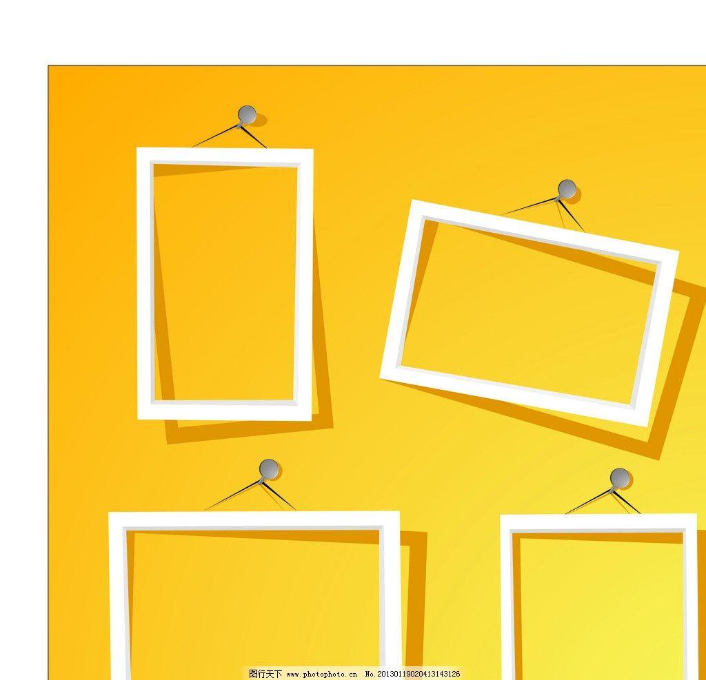 边框矢量 边框 横竖相框 黄色背景 渐变 背景墙 边框底纹 边框相框