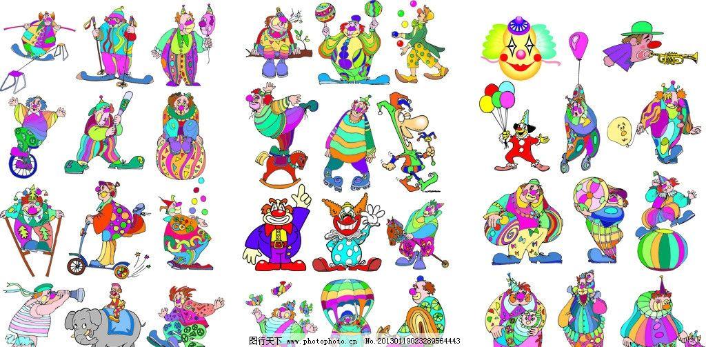 小丑 矢量 开心 丑 可爱 搞笑 球 大象 车 气球 职业人物 矢量人物 ai