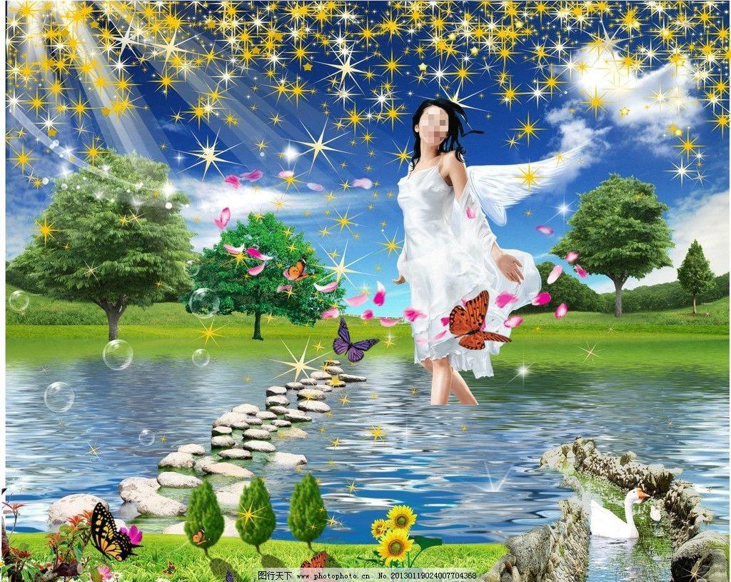 花 草 蝴蝶 星星 星光 阳光 蓝天白云 草地 天使 美女 山水风景 自然