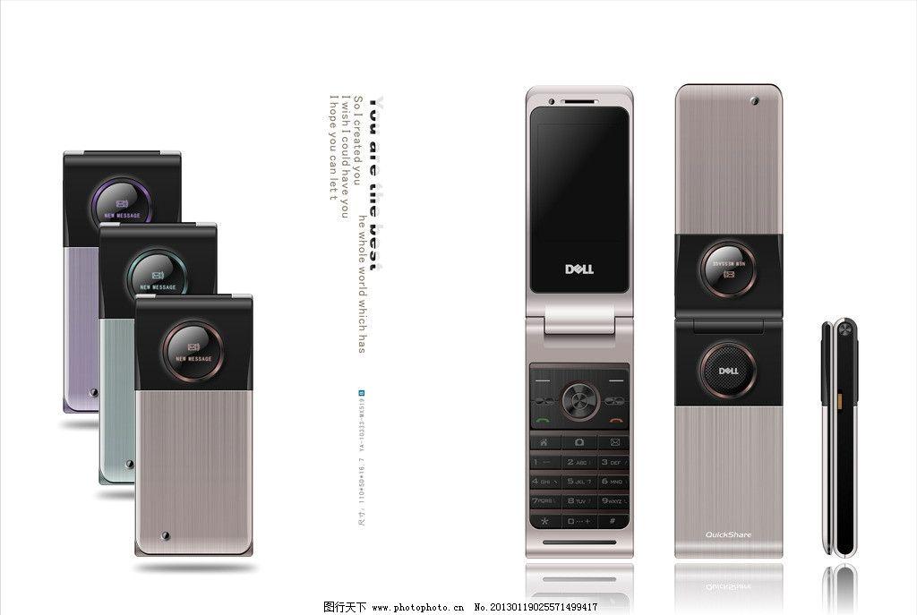 翻盖手机设计图 翻盖手机 手机效果图 手机三视图 手机设计 dell 通讯