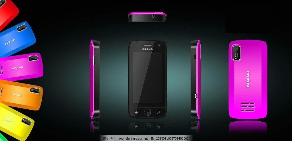 彩色手机 智能手机 通讯 手机六视图 手机设计图 效果图 生活用品