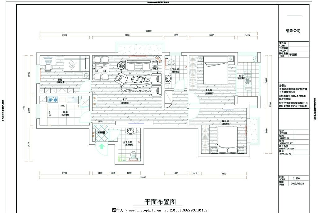 平面图 平面布置图 家具布置图 地面材料布置图 门窗布置图 室内设计