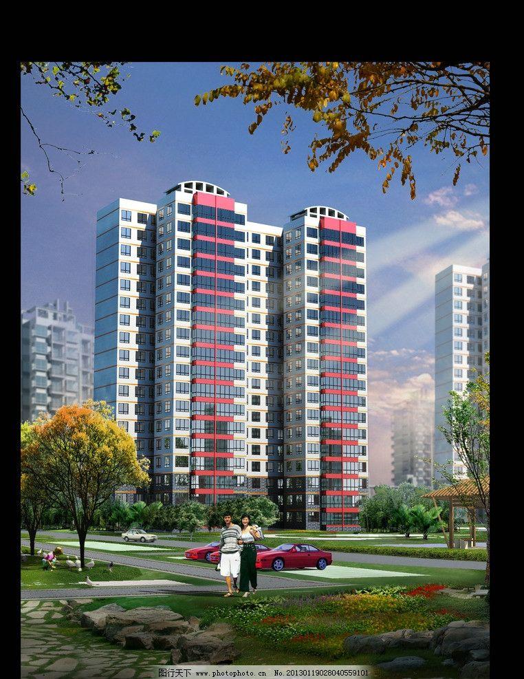 效果图 建筑 高层住宅 小区 建筑鸟瞰图 小区鸟瞰 建筑鸟瞰 鸟群 楼房