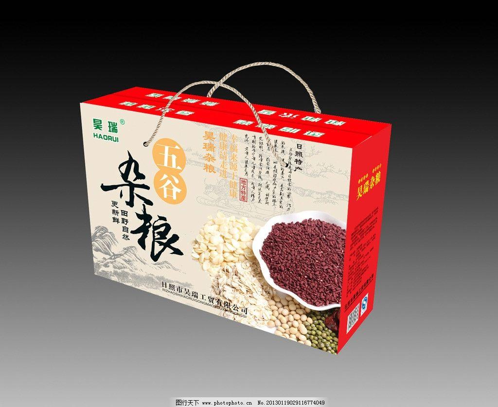 展开图 五谷粮包装箱 包装 五谷 杂粮 包装箱 包装盒 纸箱 包装设计