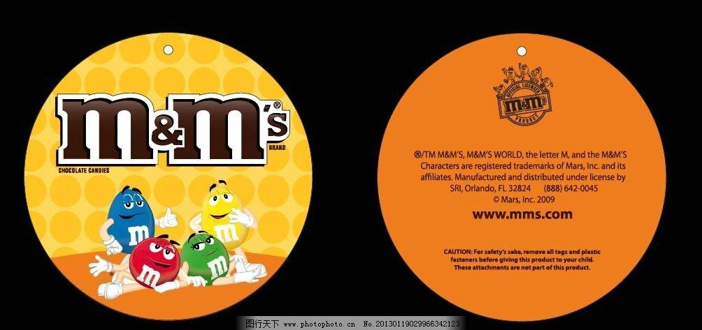 mm巧克力豆广告合集_mm巧克力豆挂牌图片