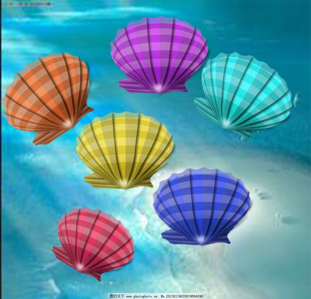 贝壳 海水 手绘画 光 彩色贝壳 海底 源文件