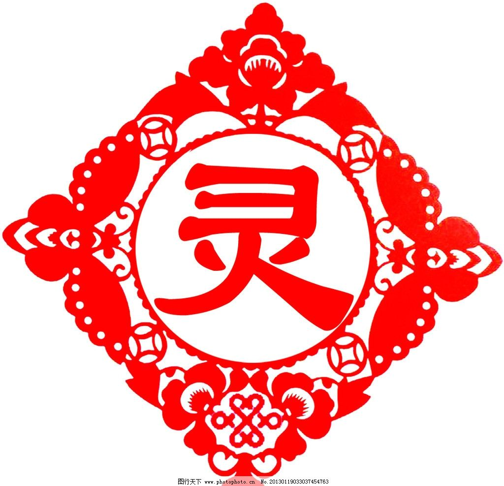 ps 素材 花纹_ps免抠黑白花纹素材