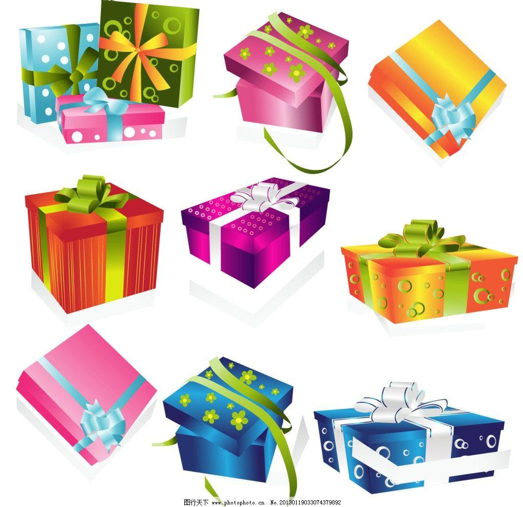 礼物盒 彩色 丝带 盒子 礼盒 包装盒 礼品 节日广告 盒子素材