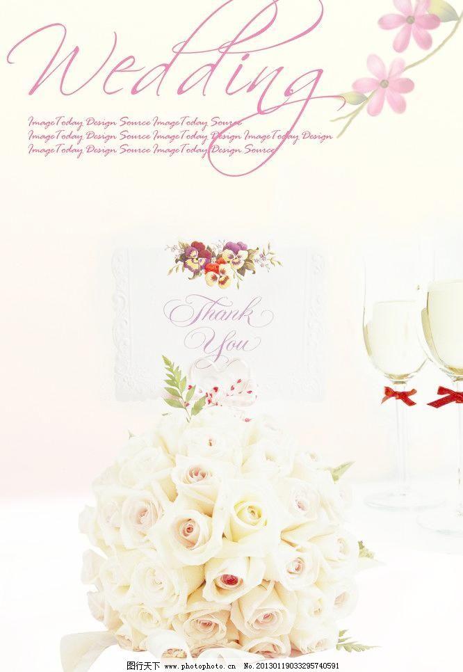 婚礼背景素材下载