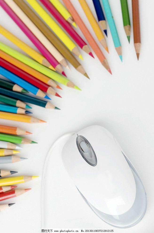 彩色铅笔 笔筒 彩铅 鼠标 绘画铅笔 学习用品 学习办公素材 学习办公