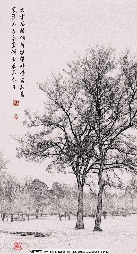 雪中的树木 雪景 树木 白描 树枝 树叶 绘画书法 文化艺术 设计 72dpi