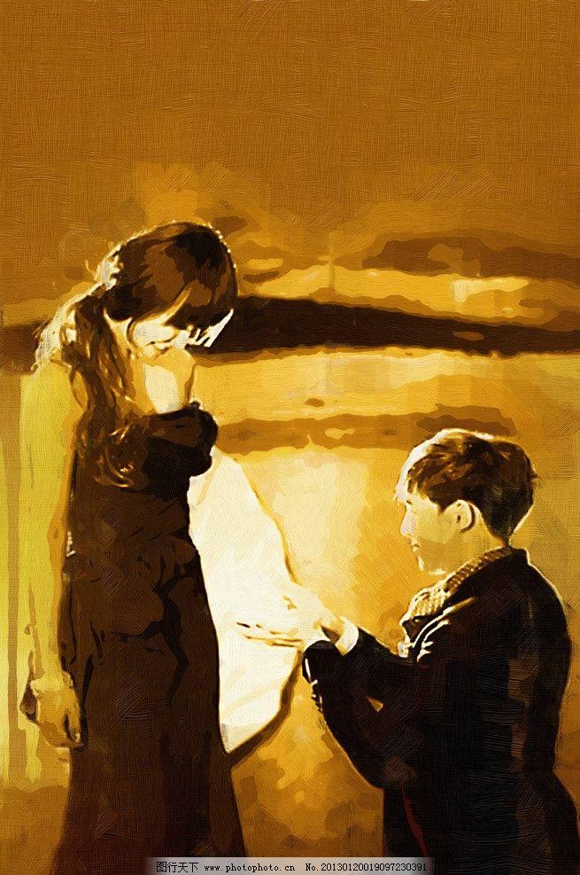 求婚 油画 装饰画 无框画 手绘 绘画 爱情 情人 情侣 人物绘画