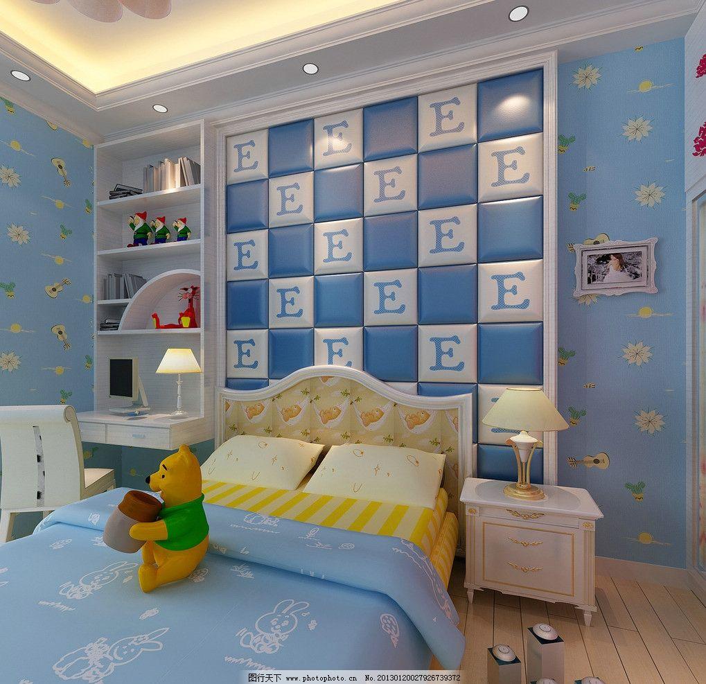 儿童卧房设计效果图 软包 欧美 装修 欧式沙发 华丽        设计 环境
