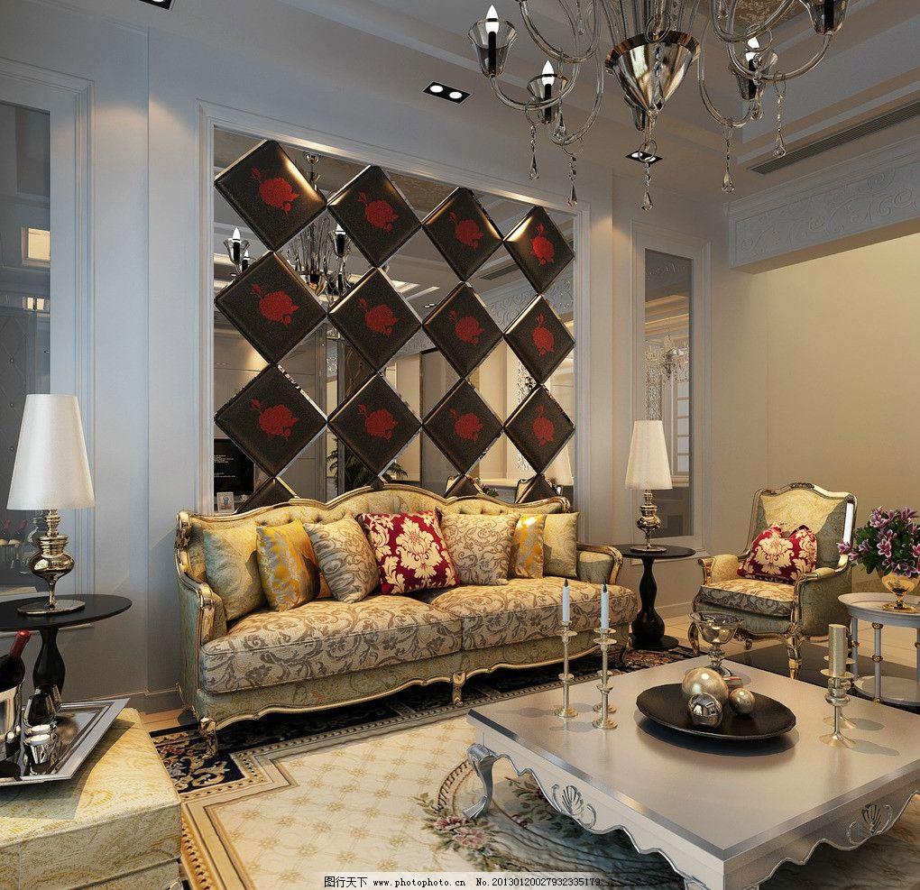 欧美客厅效果图 软包 欧美 装修 欧式沙发 华丽        设计 环境设计