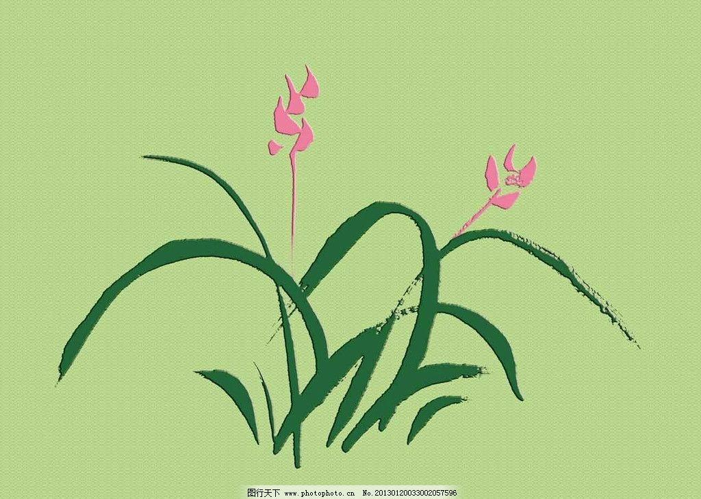 手绘兰花草图片