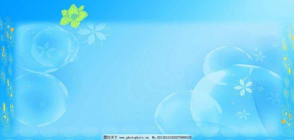 展板背景 蓝色底纹 深蓝 浅蓝 底纹 花纹 泡泡 圆圈 蓝色 渐变 背景