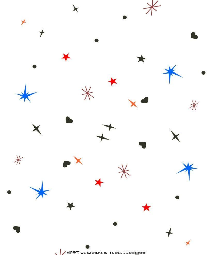 星星 星光 爱心 抽象花纹线条 移门图案 底纹边框 设计 100dpi tif