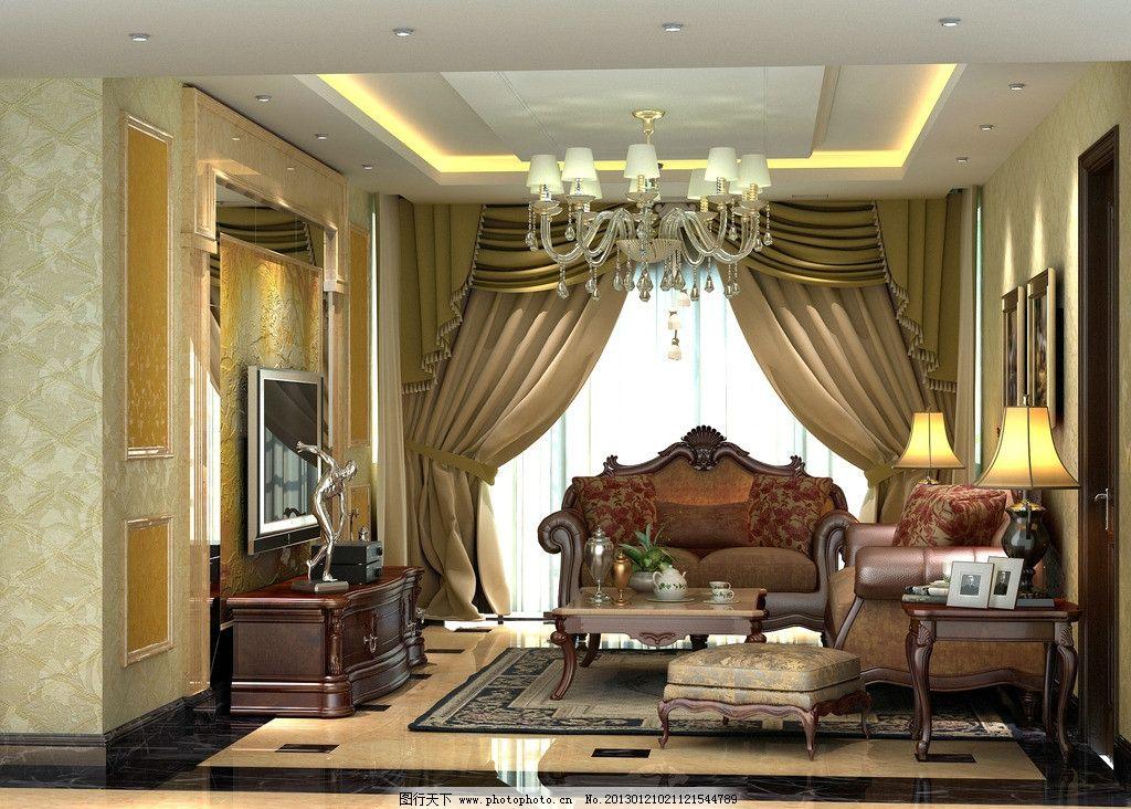 欧式客厅效果图模型下载 石材 拼花 沙发 踢脚线 窗帘 布艺 茶几