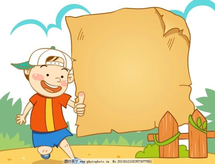 男孩 女孩 贴纸插图 儿童插图 插画 无框画 卡通素材 卡通 边框相框