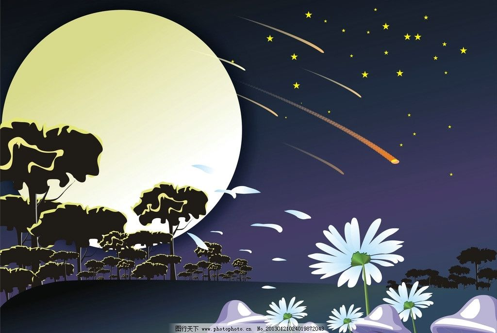 月亮 星星 星空 树 花 蘑菇 流星 夜晚 夜空 自然风景 自然景观 矢量
