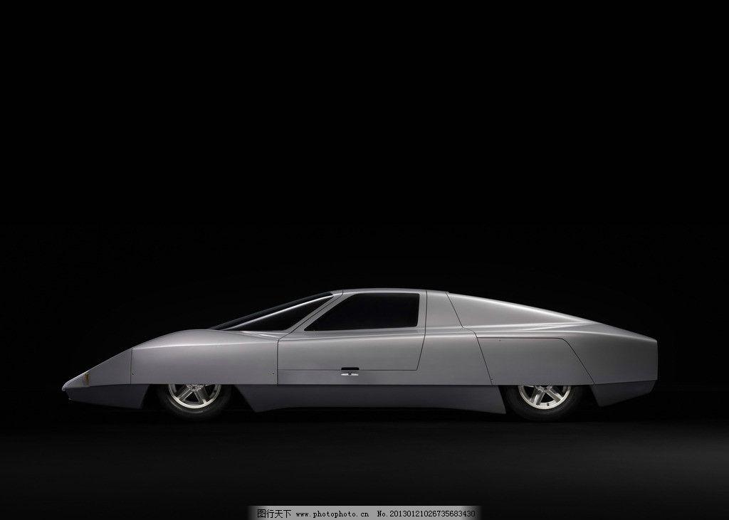 汽车 车辆 轿车 高清图片 汽车设计图