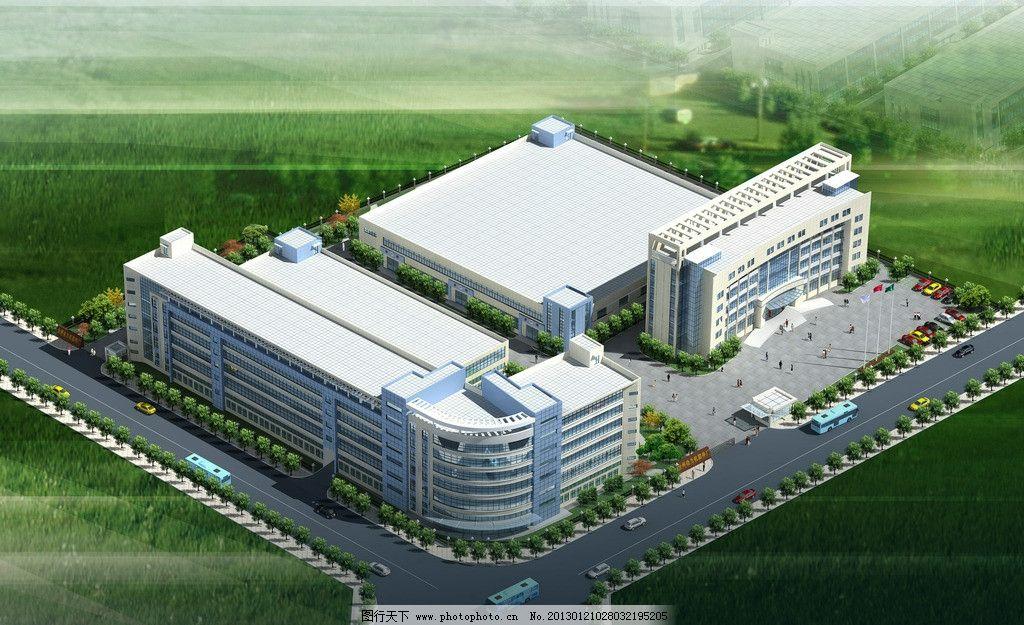 工厂鸟瞰图 厂房 建筑设计 工厂 厂房鸟瞰图 厂房效果图 3d 鸟瞰图