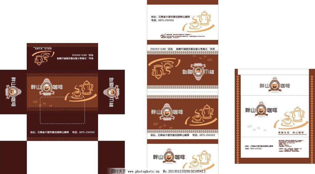 美食 咖啡 茶室 酒吧 啤酒 咖啡豆 棕色 咖啡色 花边 包装类 包装设计