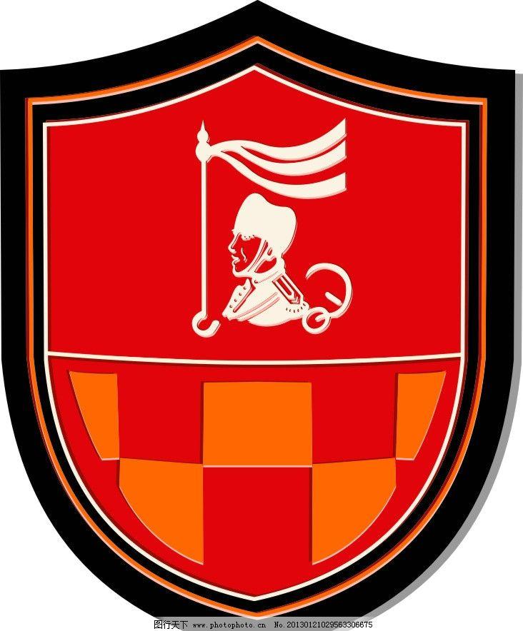 欧式翅膀盾牌logo设计矢量图