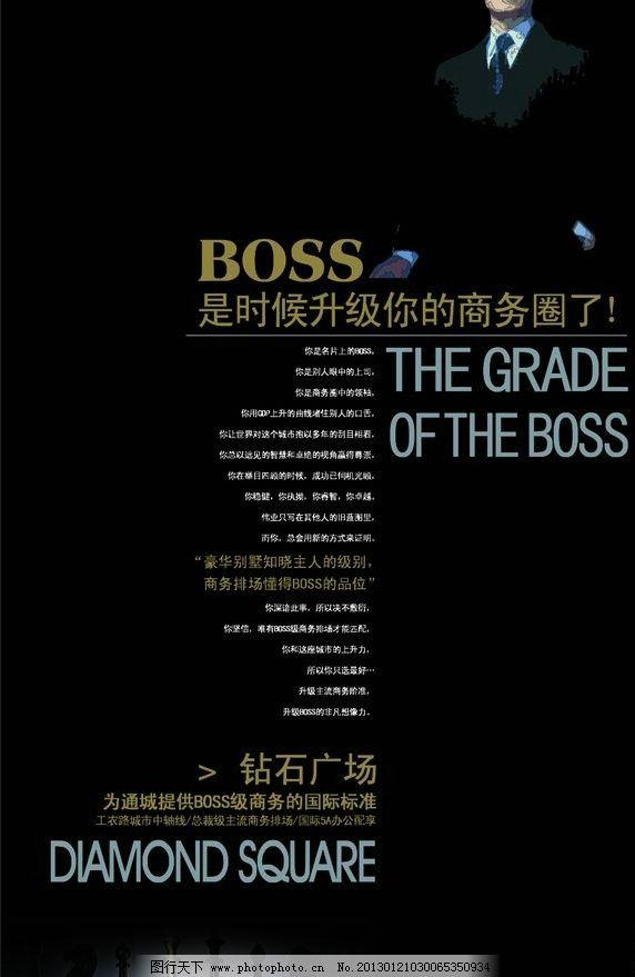 办公 宣传 版式 排版 国际 象棋 海报 海报设计 广告设计 矢量 cdr图片