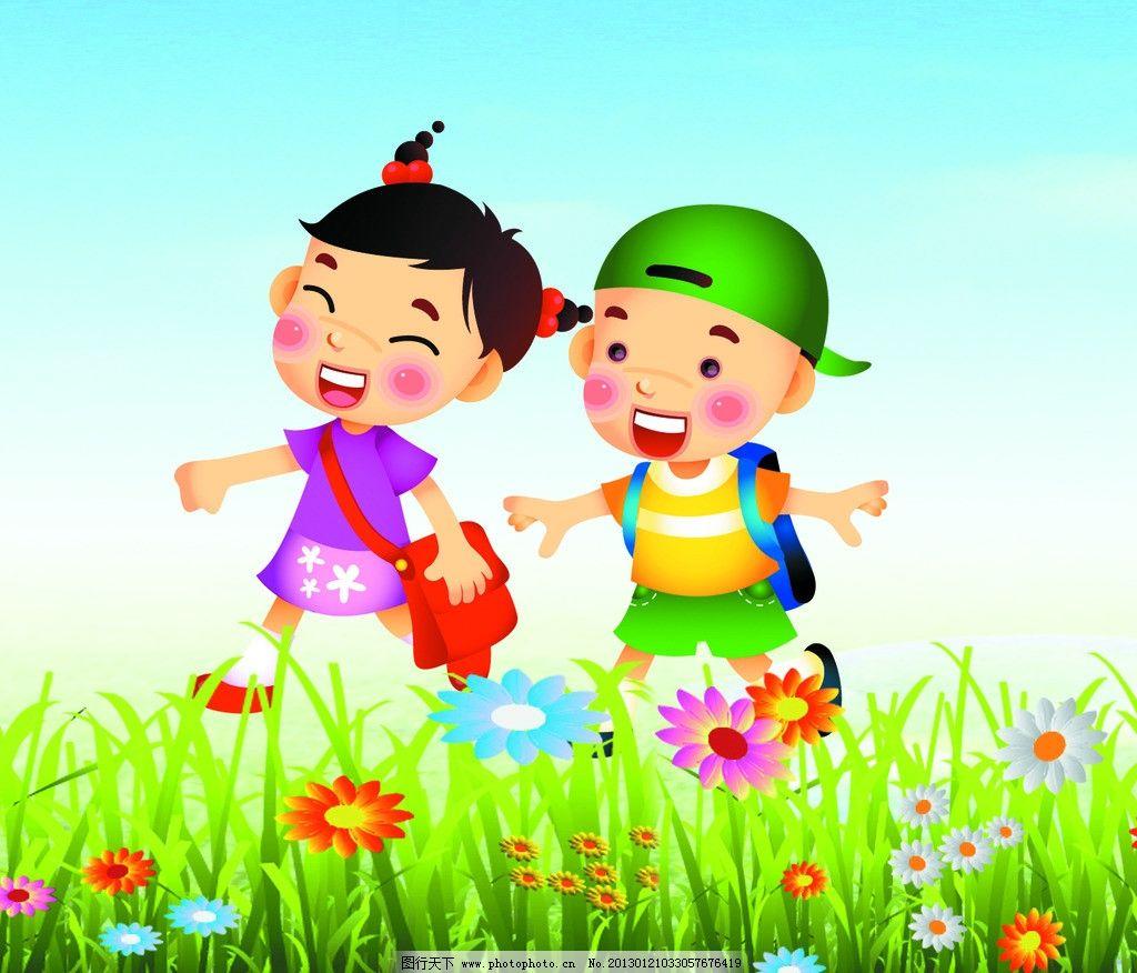 幼儿园墙画 幼儿园素材 卡通素材 蓝天草地 小朋友 psd源文件 幼儿园