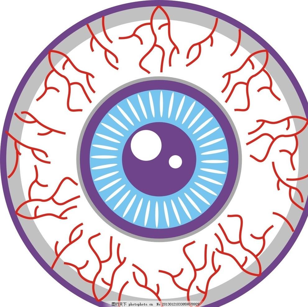 眼球 眼珠 眼睛 原宿元素 潮 血丝 矢量素材 其他矢量 矢量 cdr