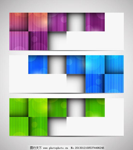 矢量炫彩立体方格背景素材