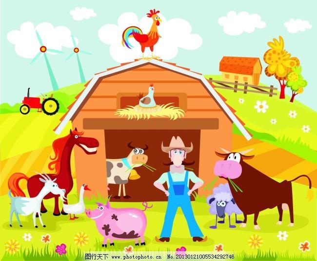 动物 卡通 卡通图片素材 卡通 动物 乡村农场 畜牧场 卡通图片素材