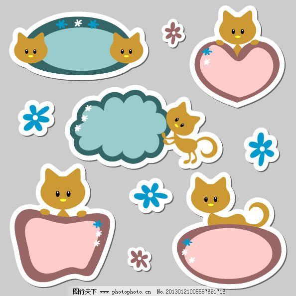 可爱猫咪便利贴