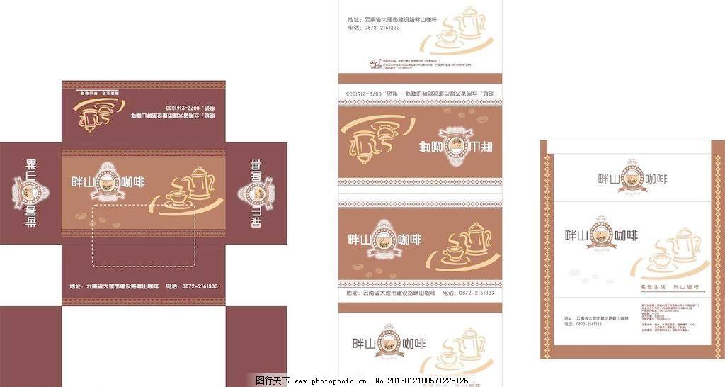cdr 包装 包装设计 餐巾纸 餐巾纸盒 餐饮 茶室 创意      广告设计