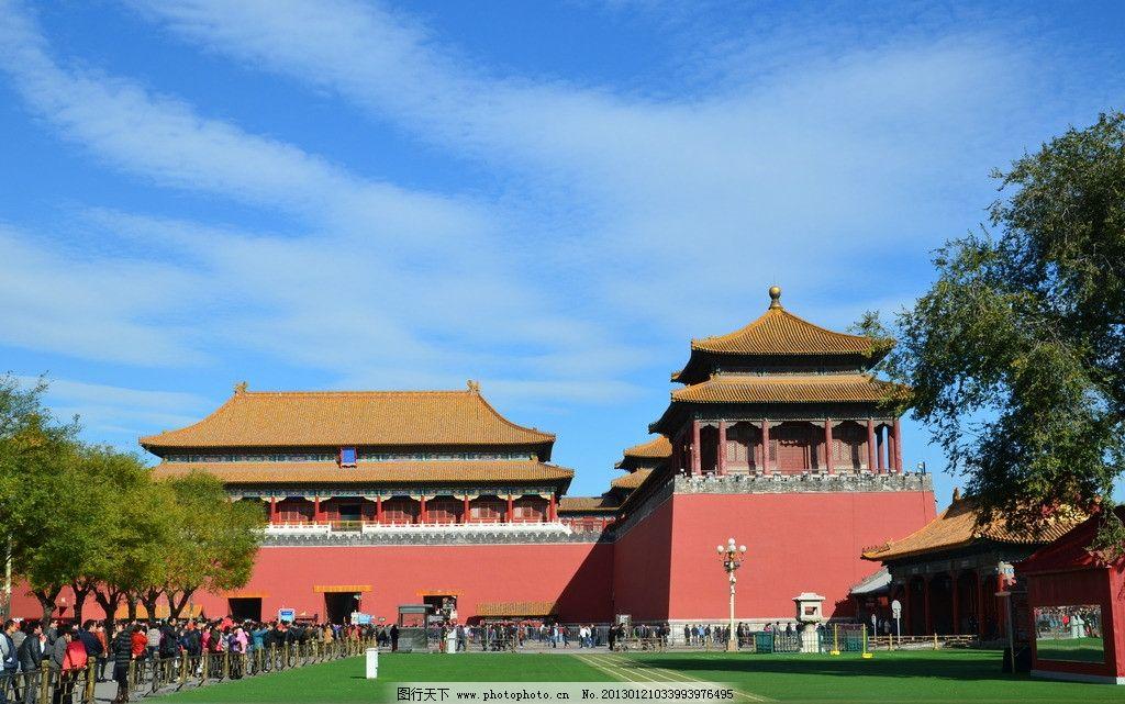 北京��b>��nK��x��kXz�_北京 午门图片