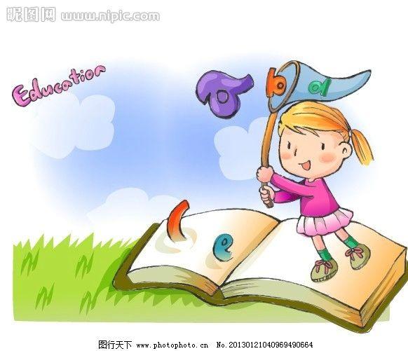 儿童插图 插画 无框画 卡通素材 卡通 边框相框 底纹边框 卡通画框