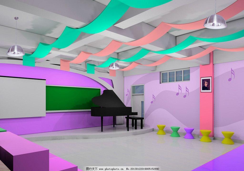 音乐教室效果图 学校 装饰 舞蹈音乐 文化艺术