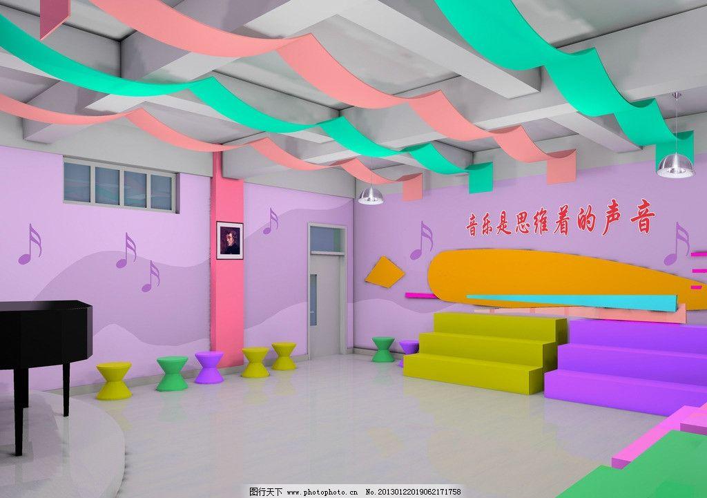 音乐教室效果图 音乐教室 教室        学校 装饰 舞蹈音乐 文化艺术