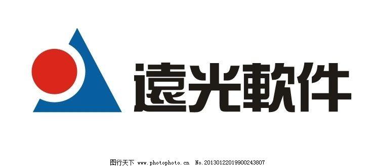 低碳 陈利浩 软件园 远光科技园 中国软件 软件技术 软件标志 logo