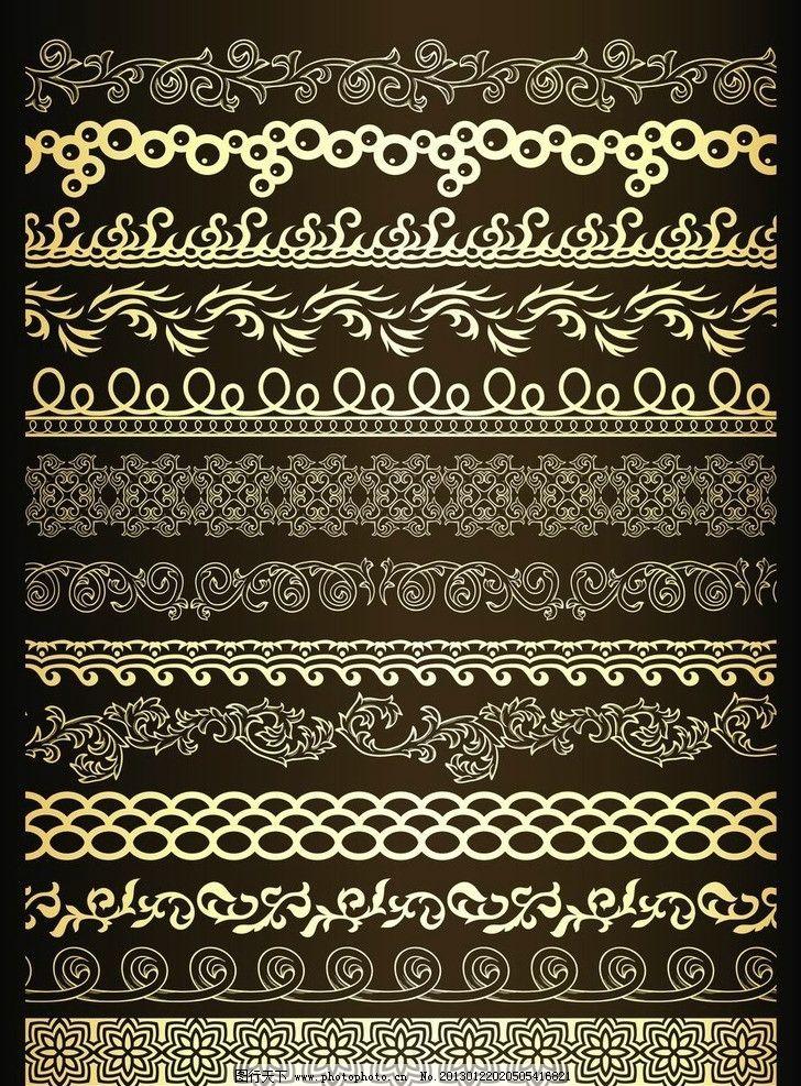 金色欧式花纹图片_条纹线条