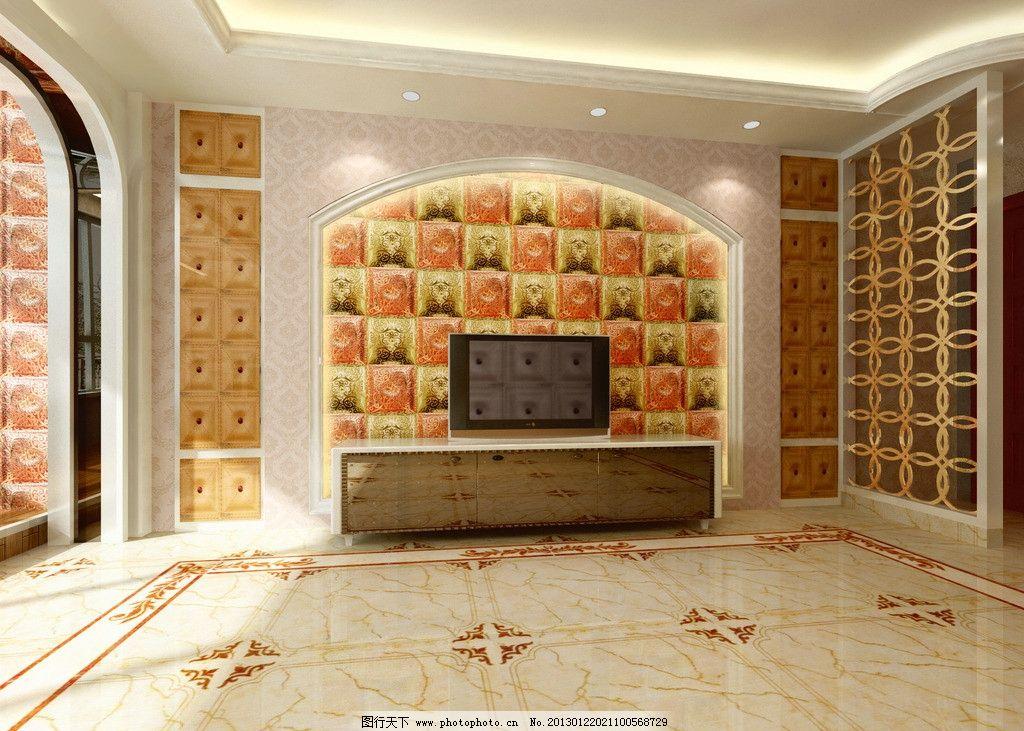 客厅效果图 客厅背景墙